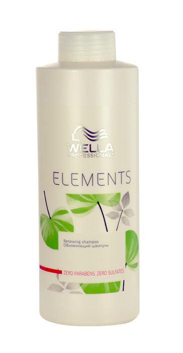 Šampūnas Wella Elements