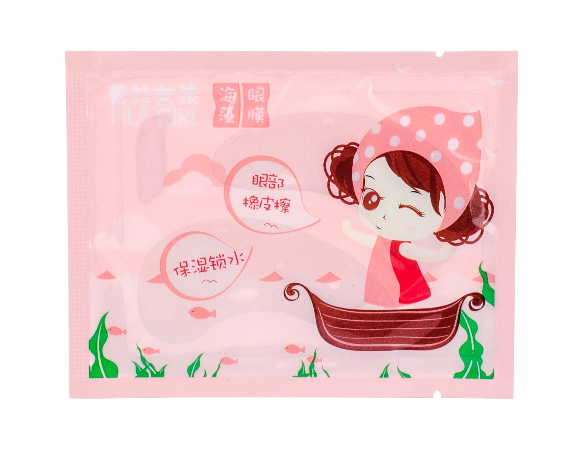 Pilaten Pila Girl Cosmetic 6ml