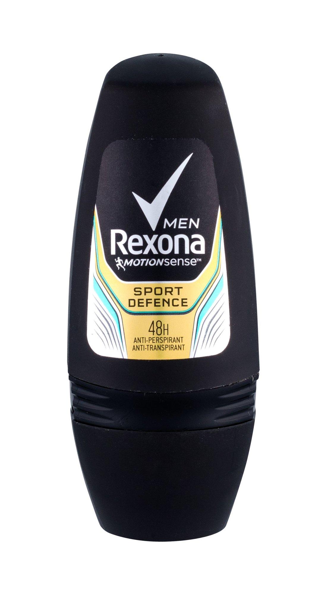 Rexona Men Cosmetic 50ml  Sport Defence