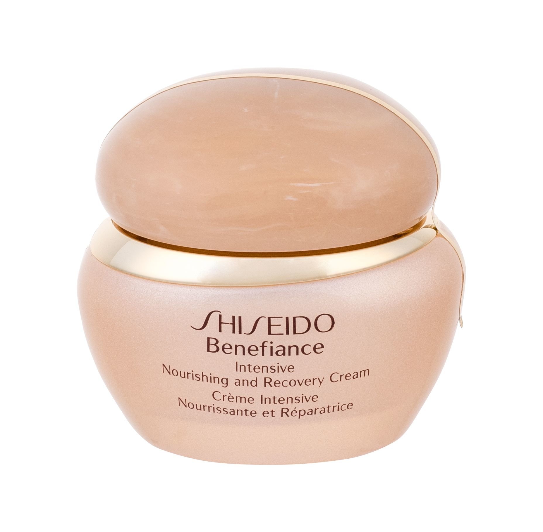 Shiseido Benefiance Cosmetic 50ml