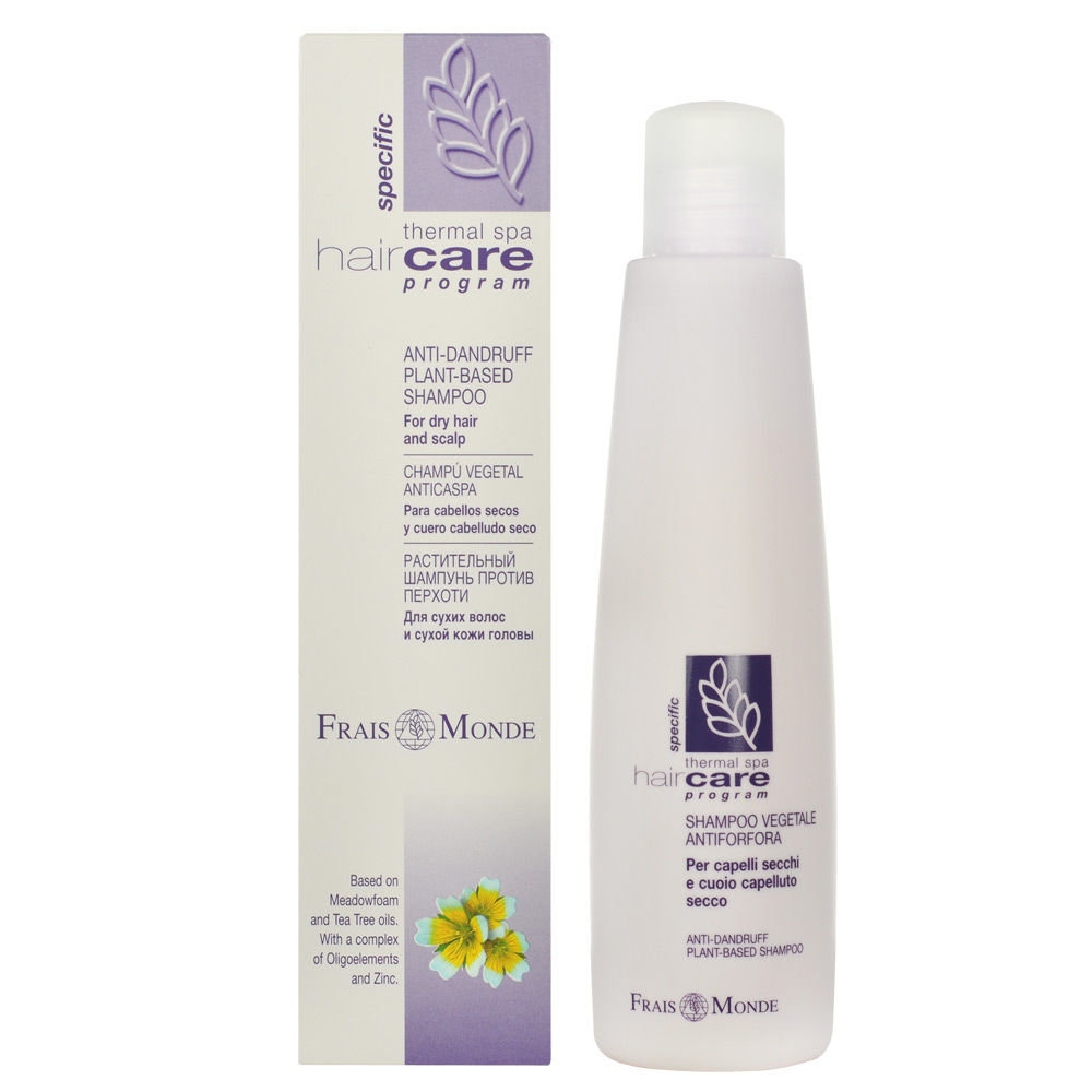Frais Monde Hair Care Program Specific Cosmetic 200ml