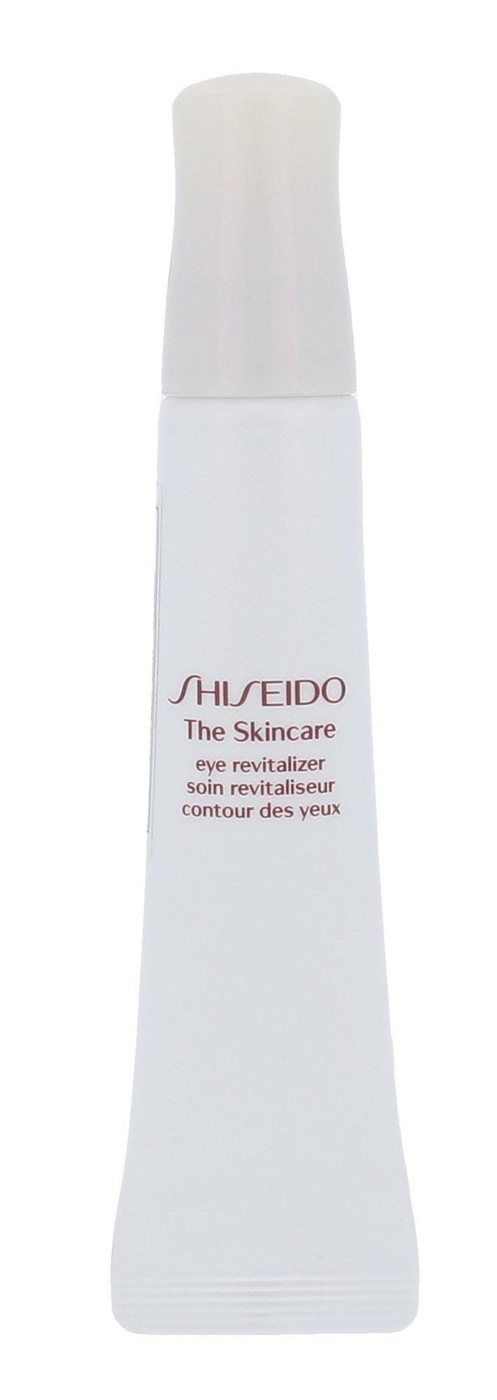 Shiseido The Skincare Cosmetic 15ml