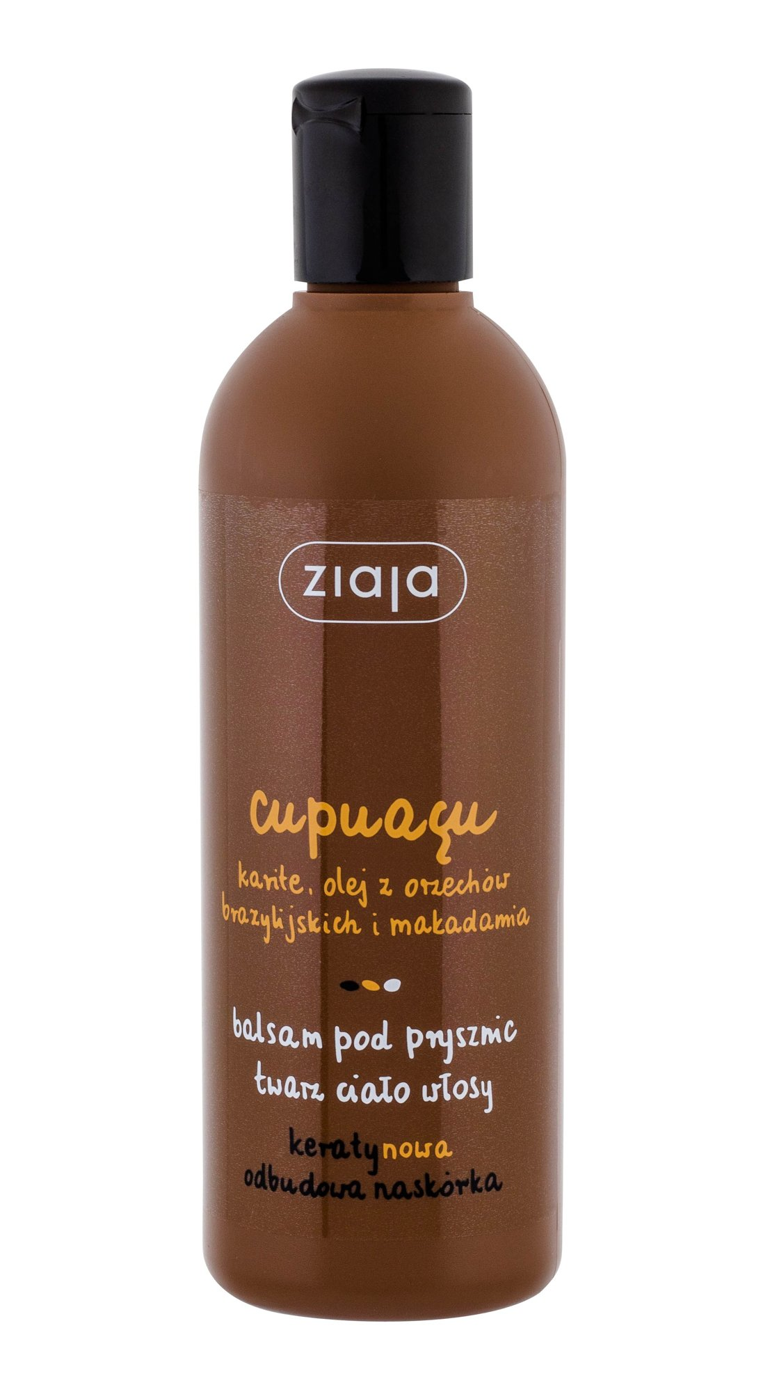 Ziaja Cupuacu Shower Cream 300ml