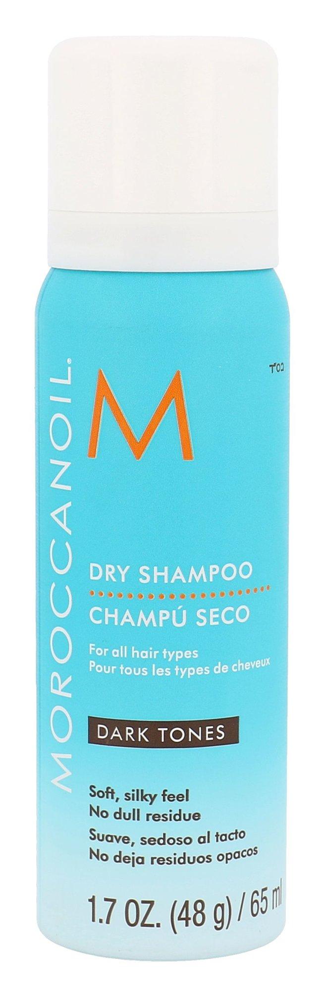 Moroccanoil Style Cosmetic 65ml