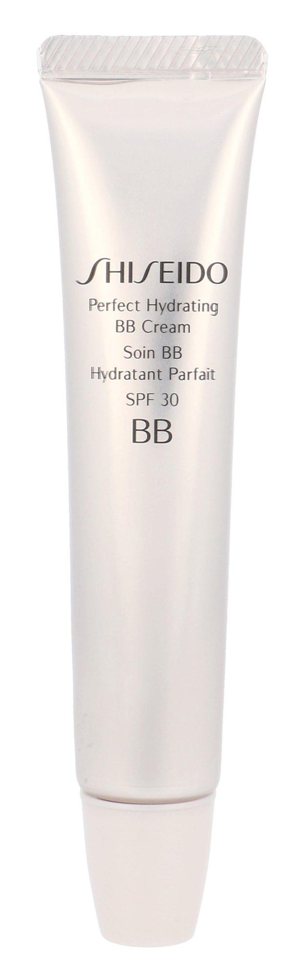 Shiseido Perfect Hydrating Cosmetic 30ml Medium