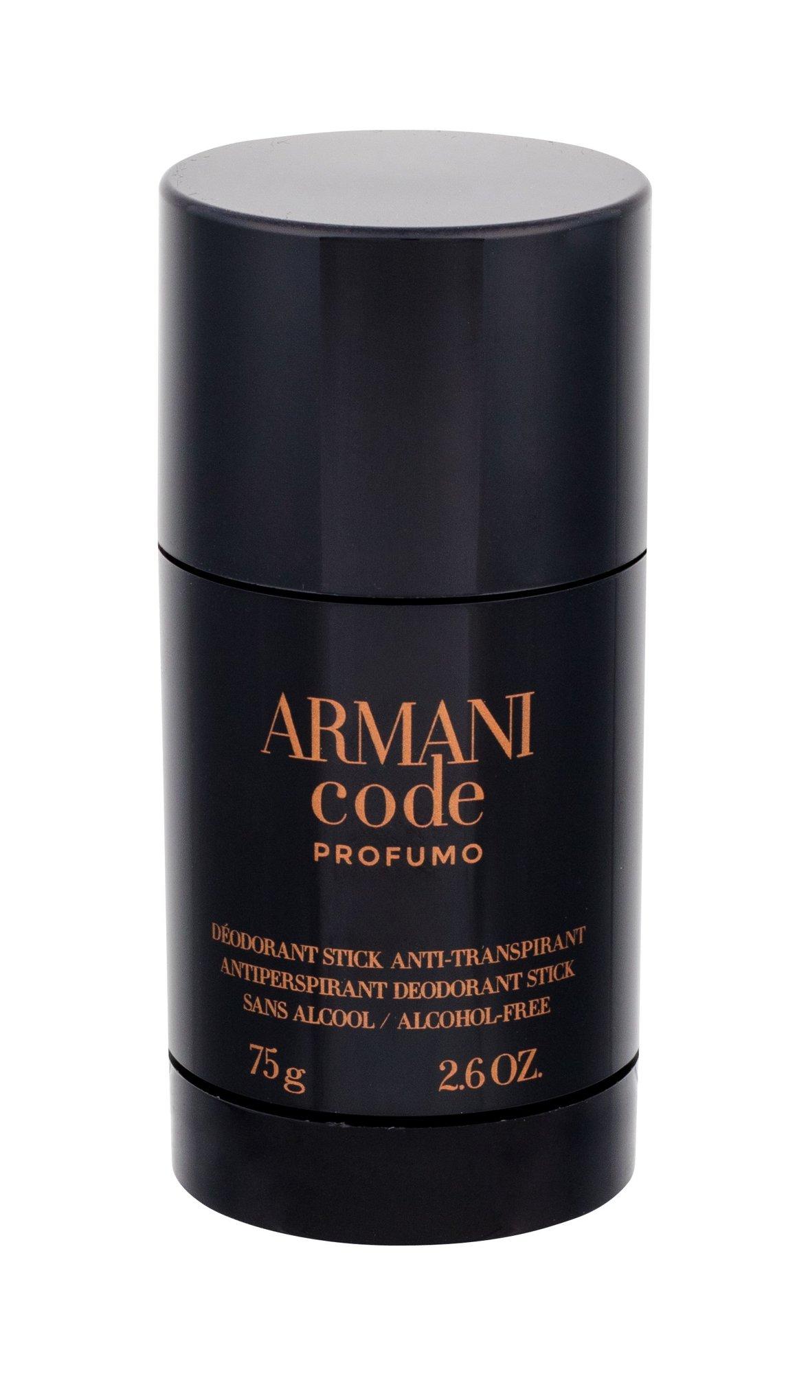 Giorgio Armani Code Profumo Deostick 75ml