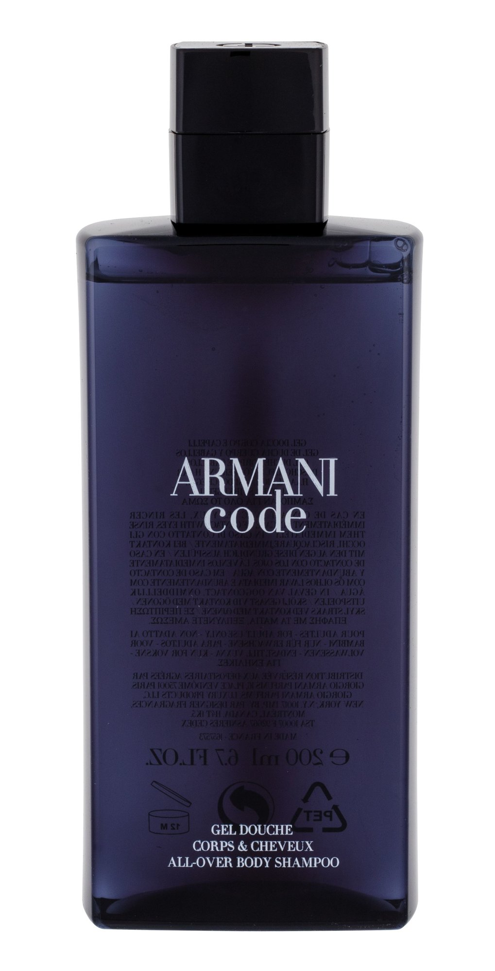 Giorgio Armani Armani Code Pour Homme Shower gel 200ml