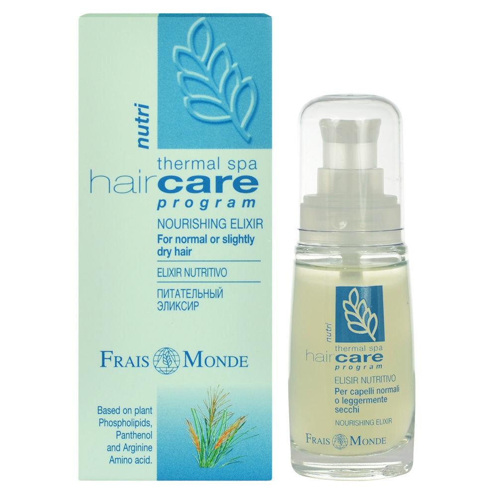 Frais Monde Hair Care Program Nutri Cosmetic 30ml
