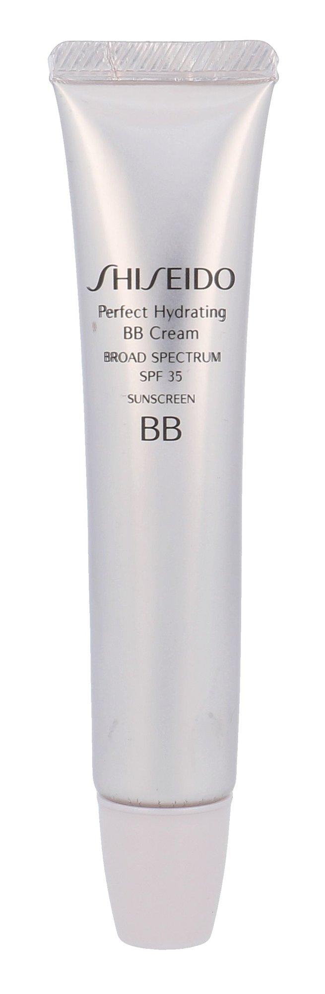 Shiseido Perfect Hydrating Cosmetic 30ml Dark