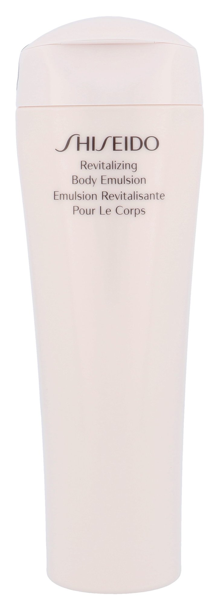 Shiseido Revitalizing Body Emulsion Cosmetic 200ml