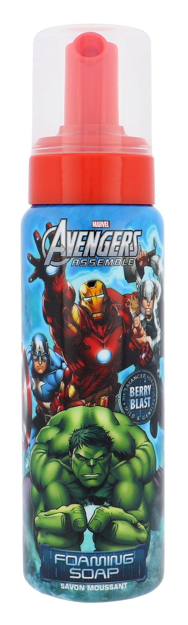 Marvel Avengers Cosmetic 250ml