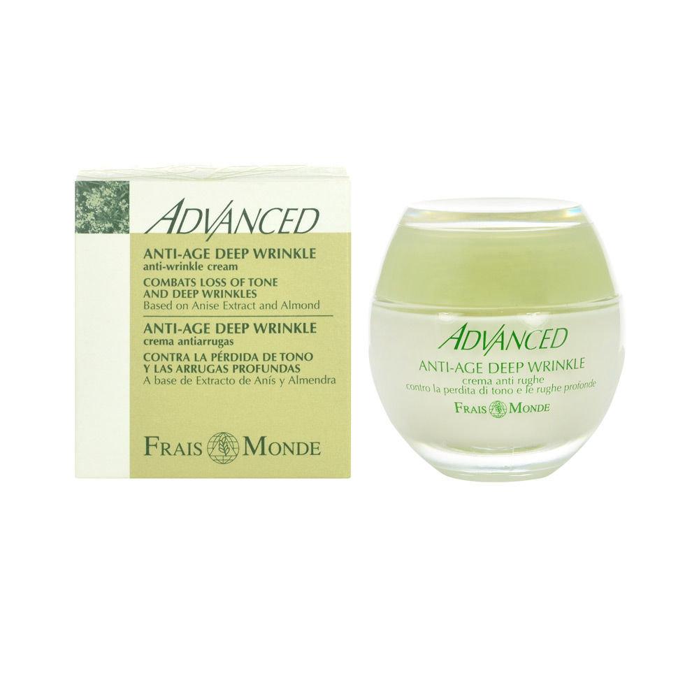 Frais Monde Advanced Cosmetic 50ml