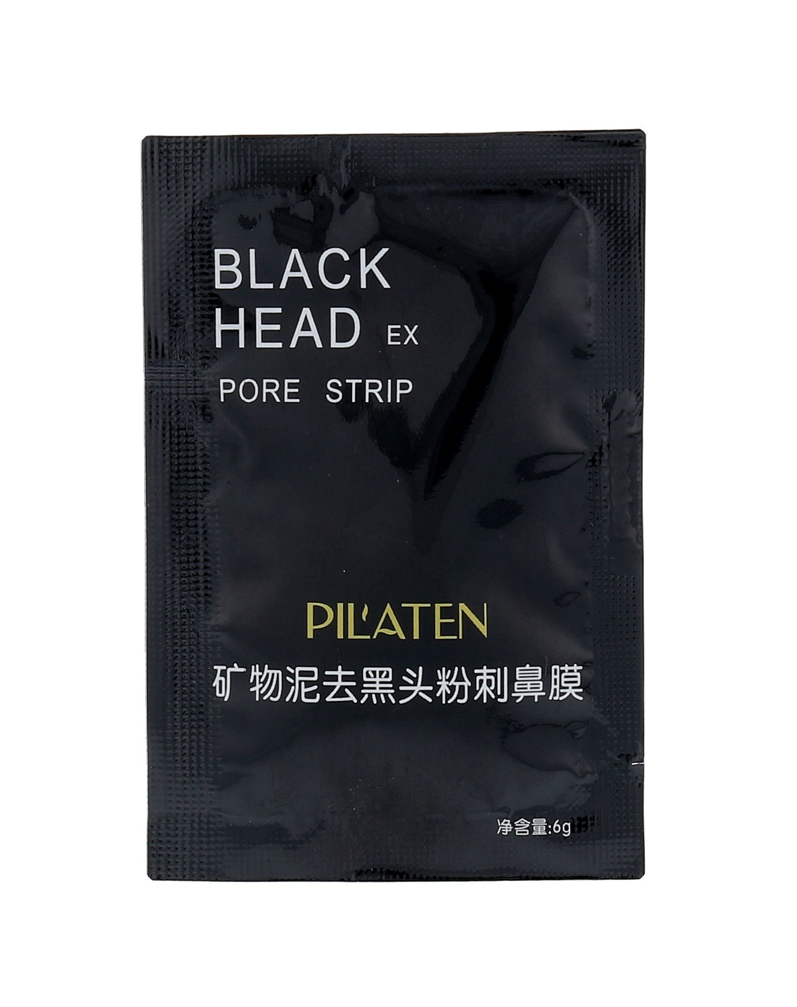 Pilaten Black Head Cosmetic 6ml