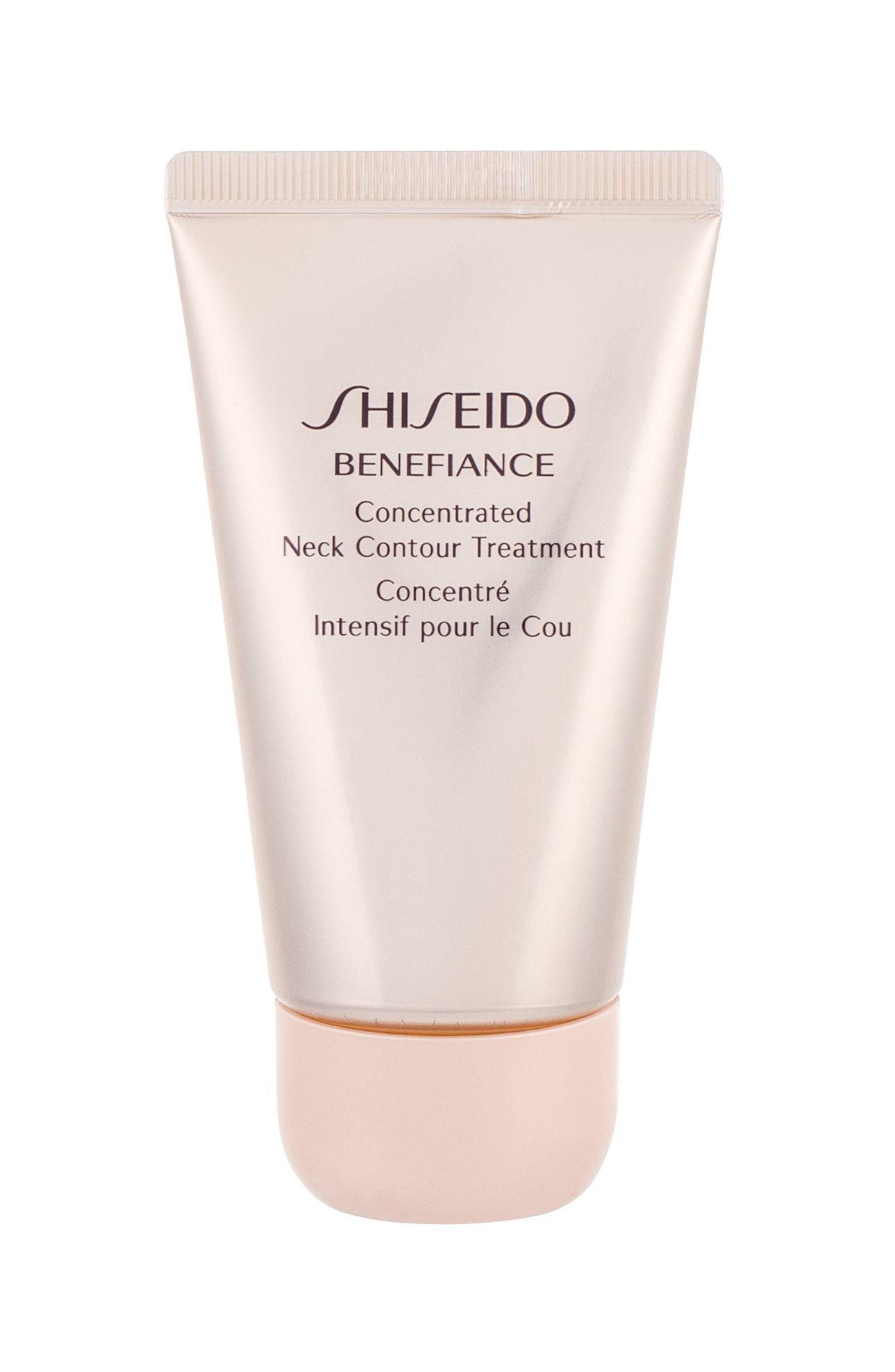 Shiseido Benefiance Cosmetic 50ml