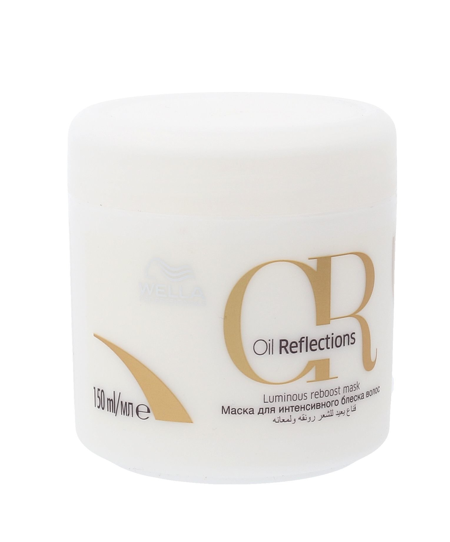 Wella Oil Reflections Luminous Reboost Mask Cosmetic 150ml