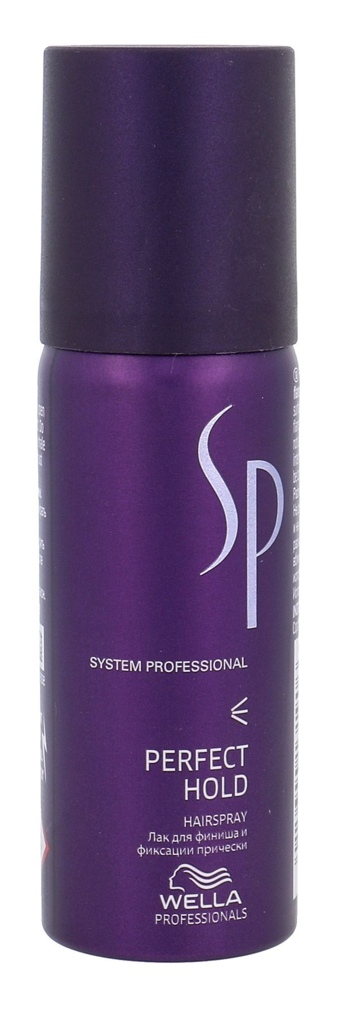 Wella SP Perfect Hold Cosmetic 50ml