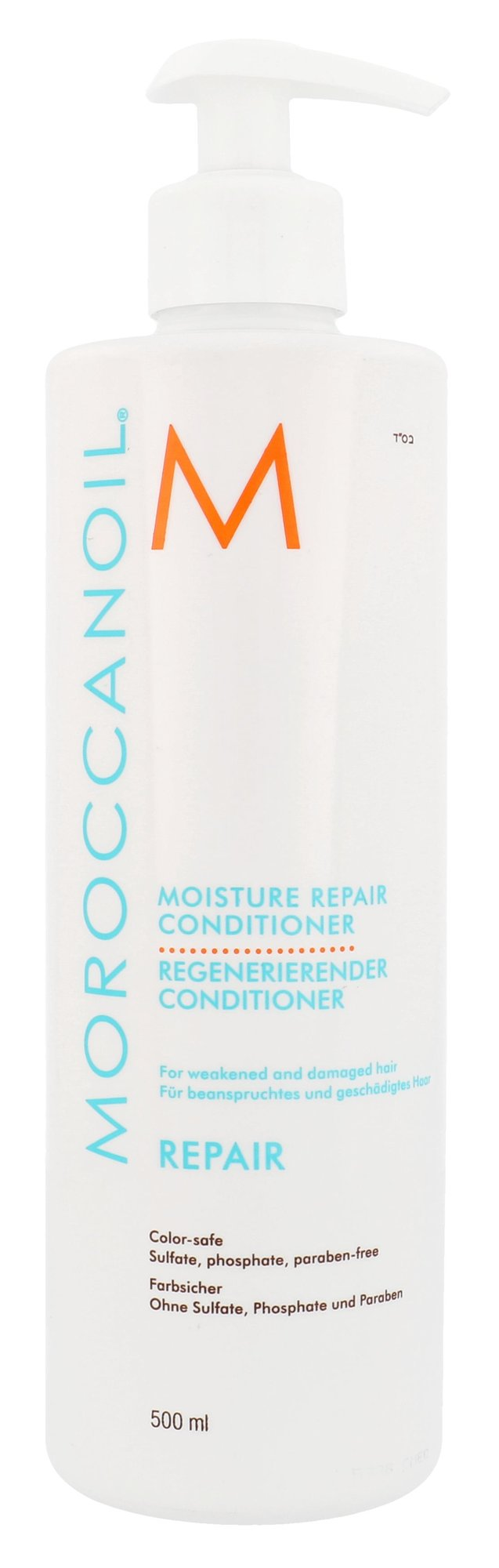 Moroccanoil Repair Cosmetic 500ml
