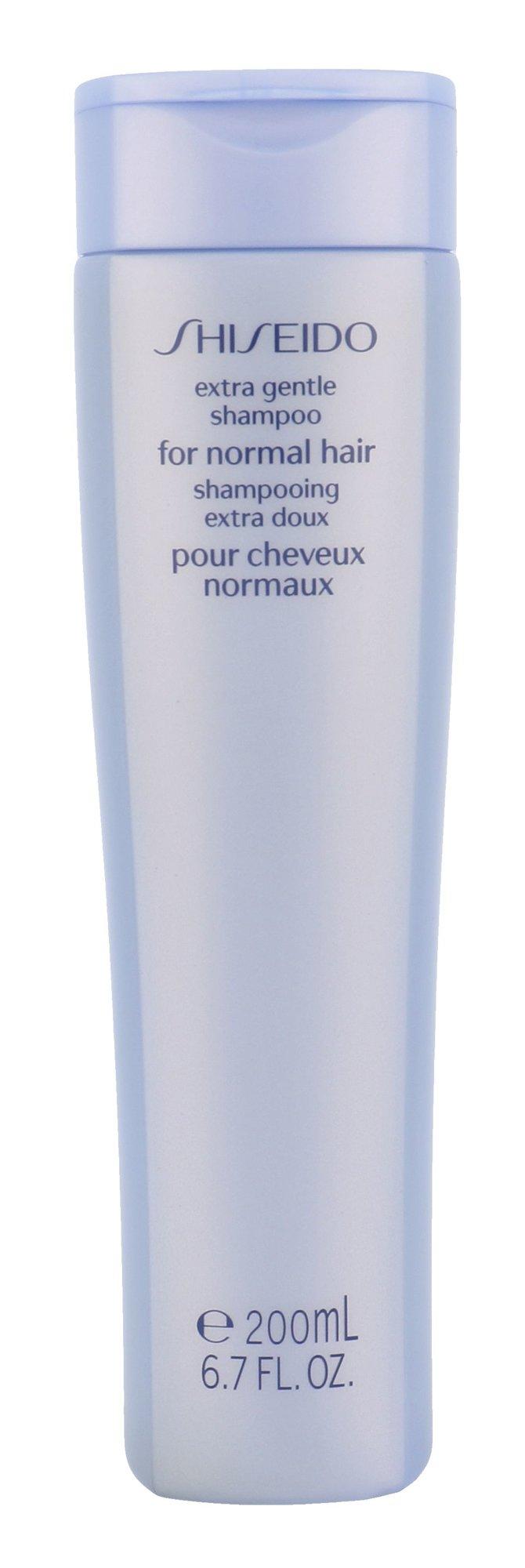 Shiseido Extra Gentle Cosmetic 200ml