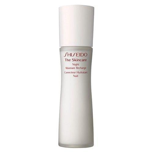 Shiseido The Skincare Cosmetic 75ml