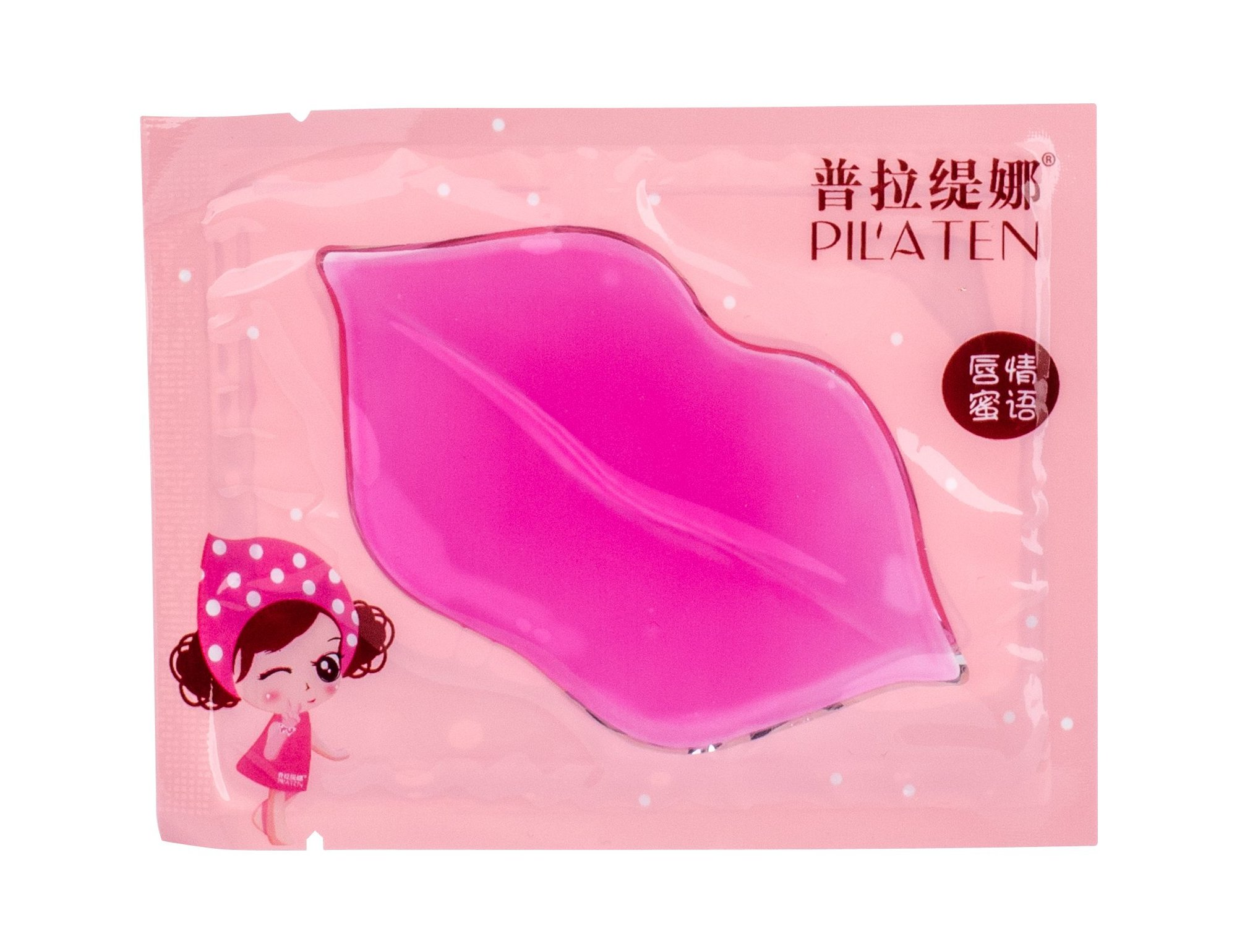 Pilaten Collagen Cosmetic 7ml