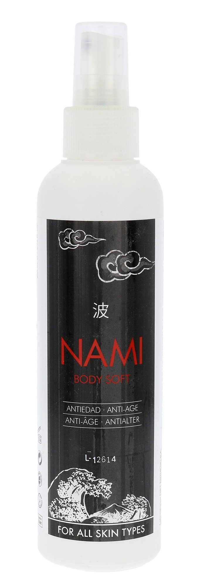 Diet Esthetic Nami Cosmetic 200ml