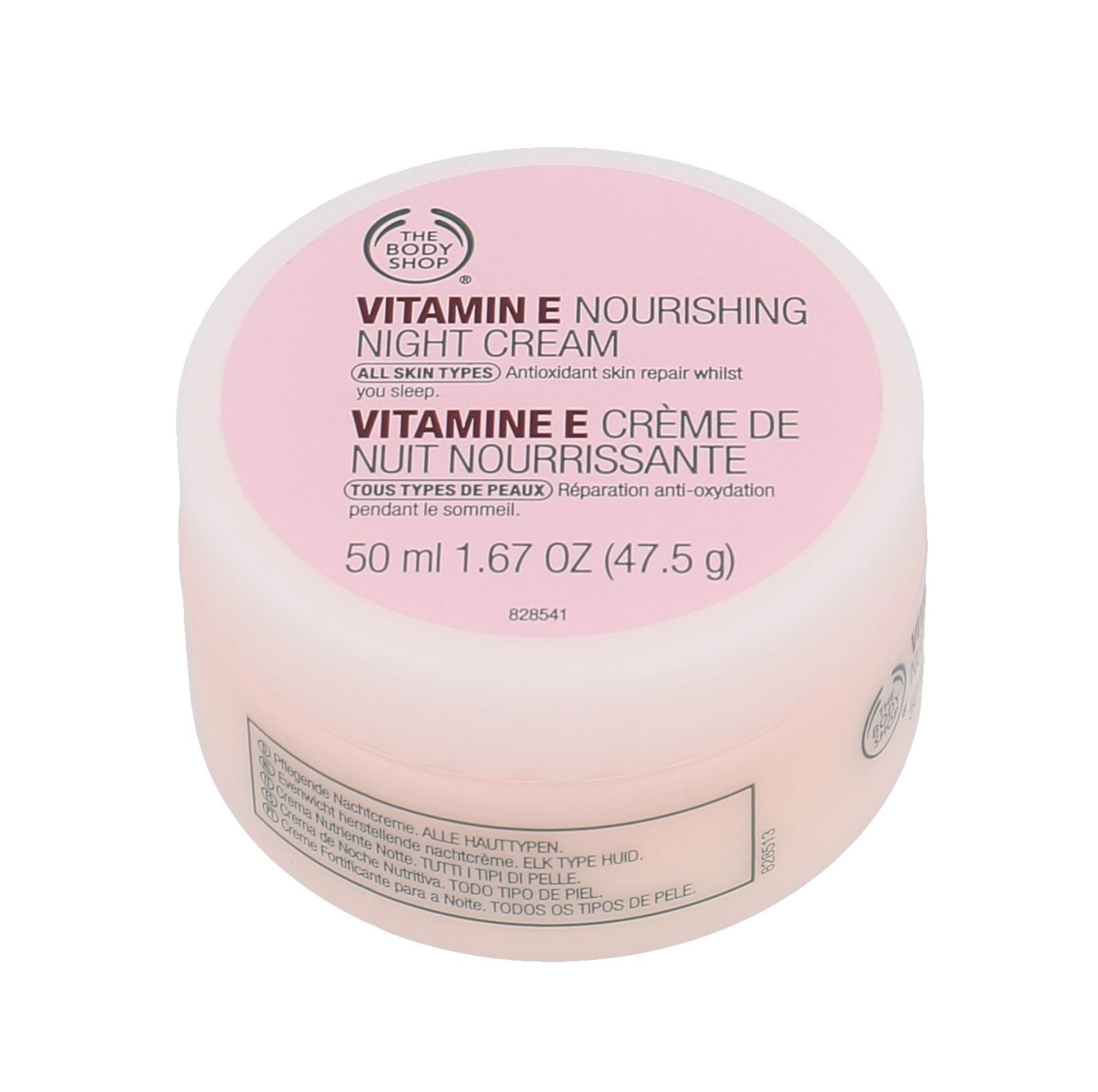 The Body Shop Vitamin E Cosmetic 50ml