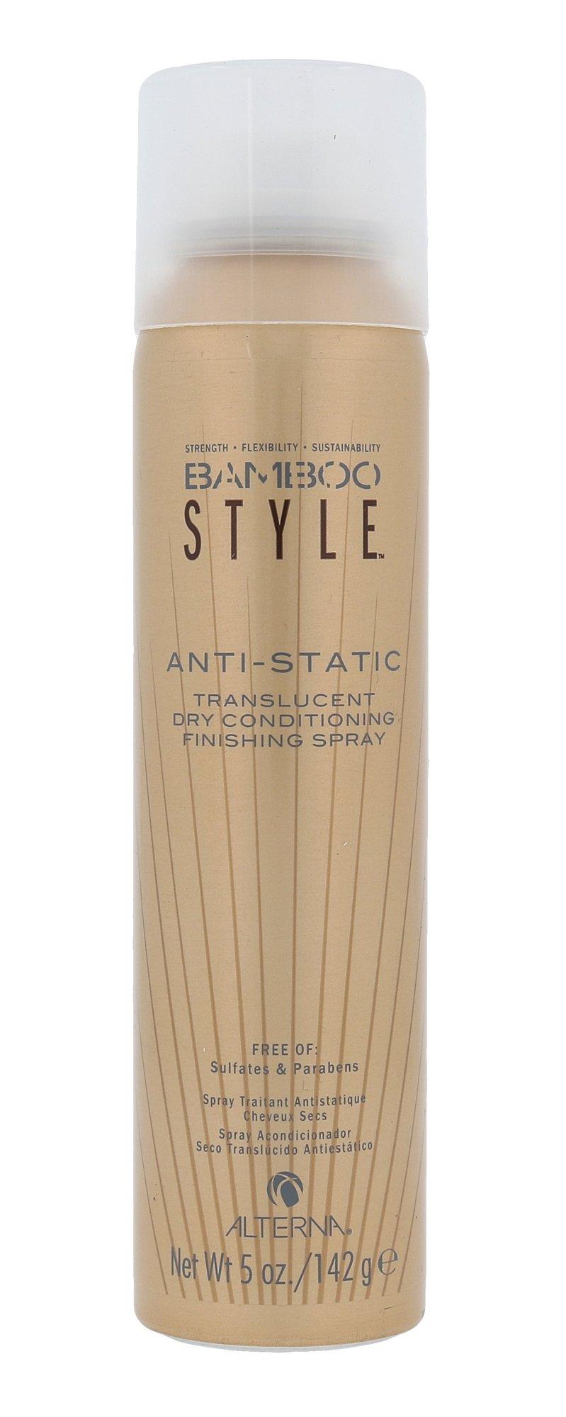 Alterna Bamboo Style Cosmetic 142ml  Anti-Static