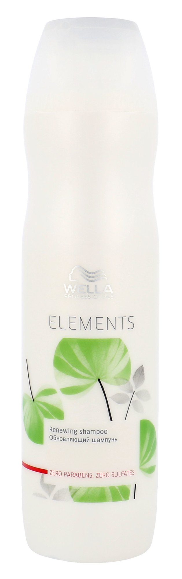 Wella Elements Cosmetic 250ml