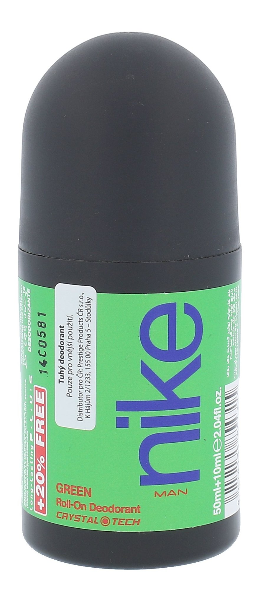 Nike Perfumes Green Man Deostick 60ml