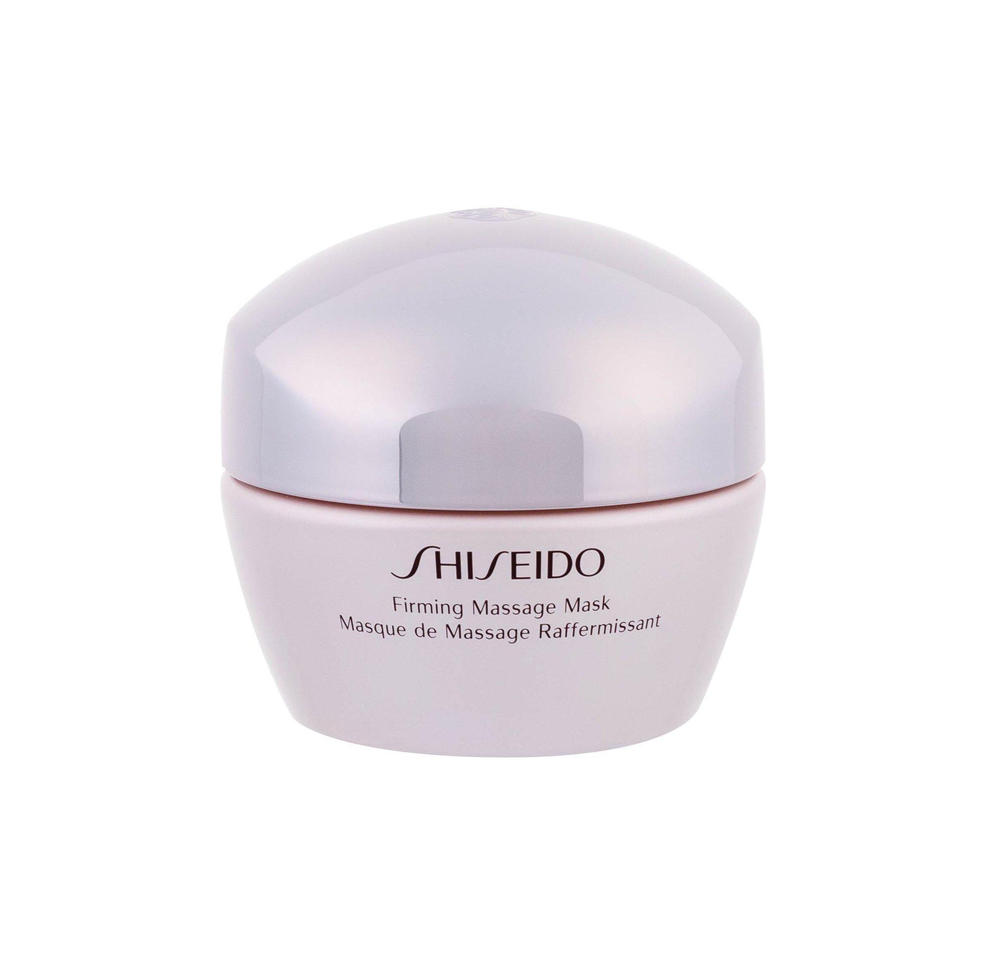 Shiseido Firming Massage Mask Face Mask 50ml