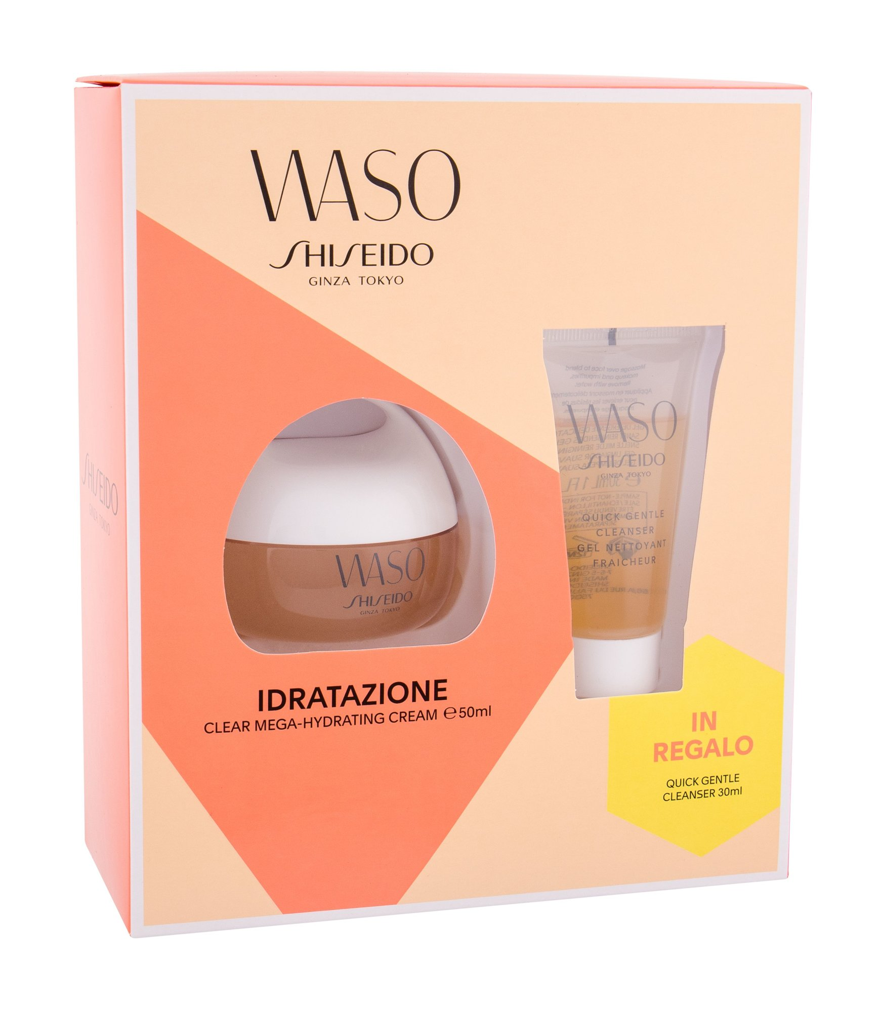 Shiseido Waso Day Cream 50ml