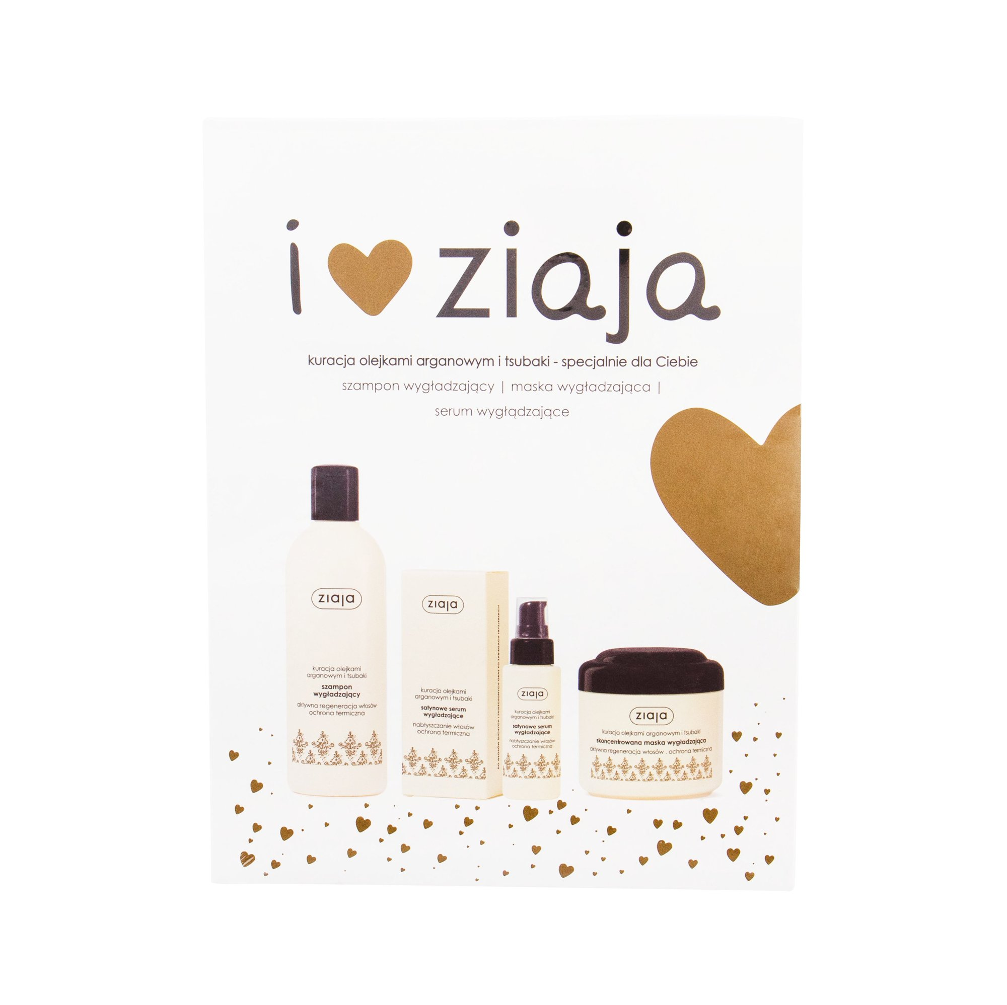 Ziaja Argan Oil Shampoo 300ml
