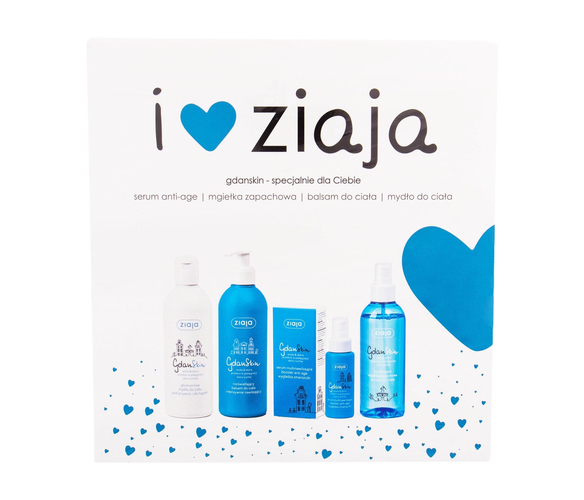 Ziaja GdanSkin Skin Serum 50ml