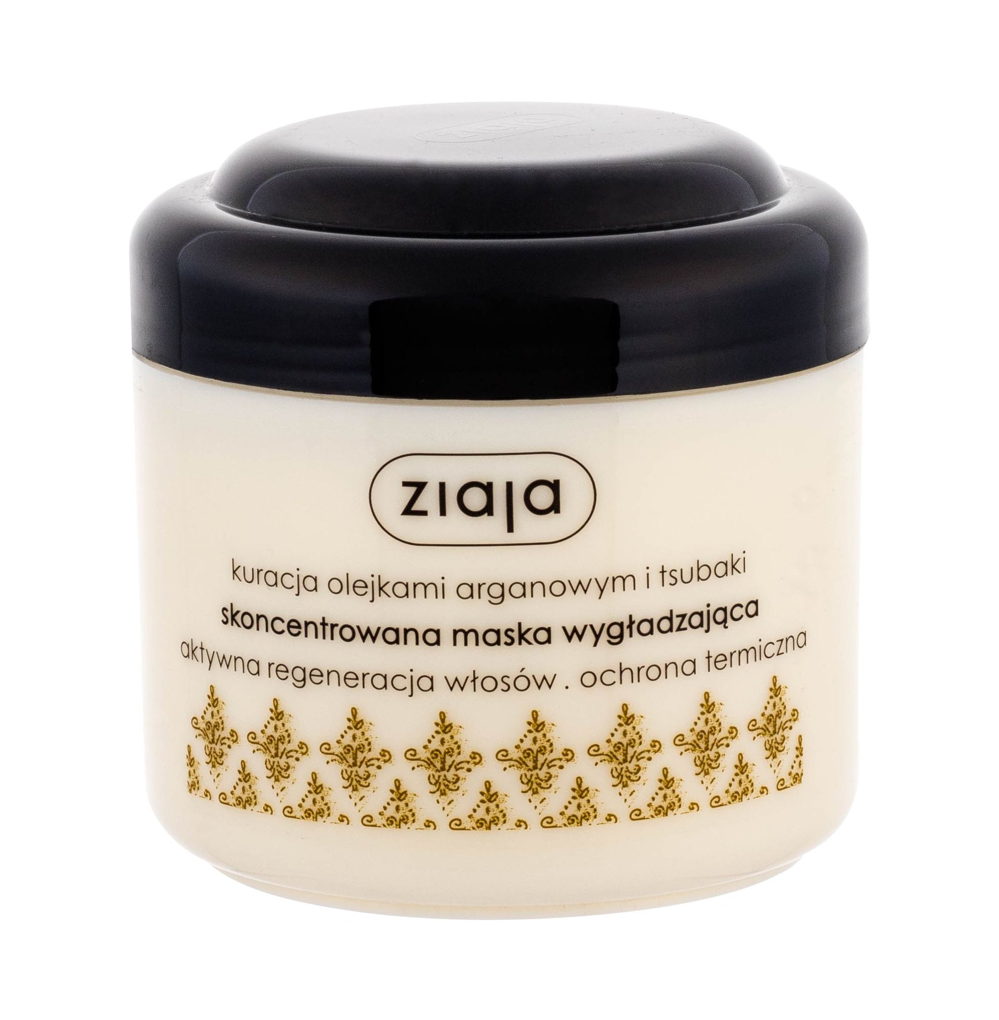 Ziaja Argan Oil Hair Mask 200ml