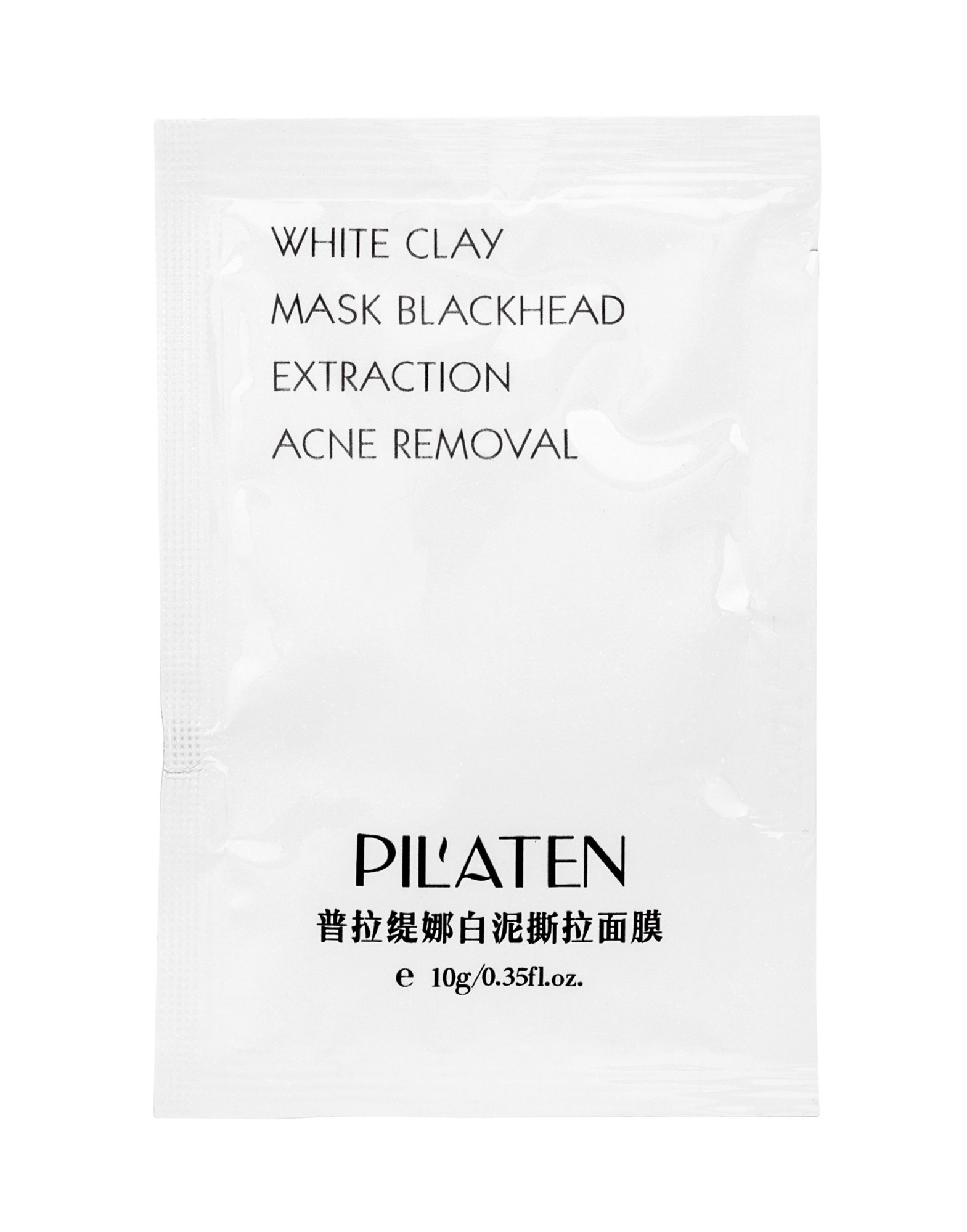 Pilaten White Clay Face Mask 10ml
