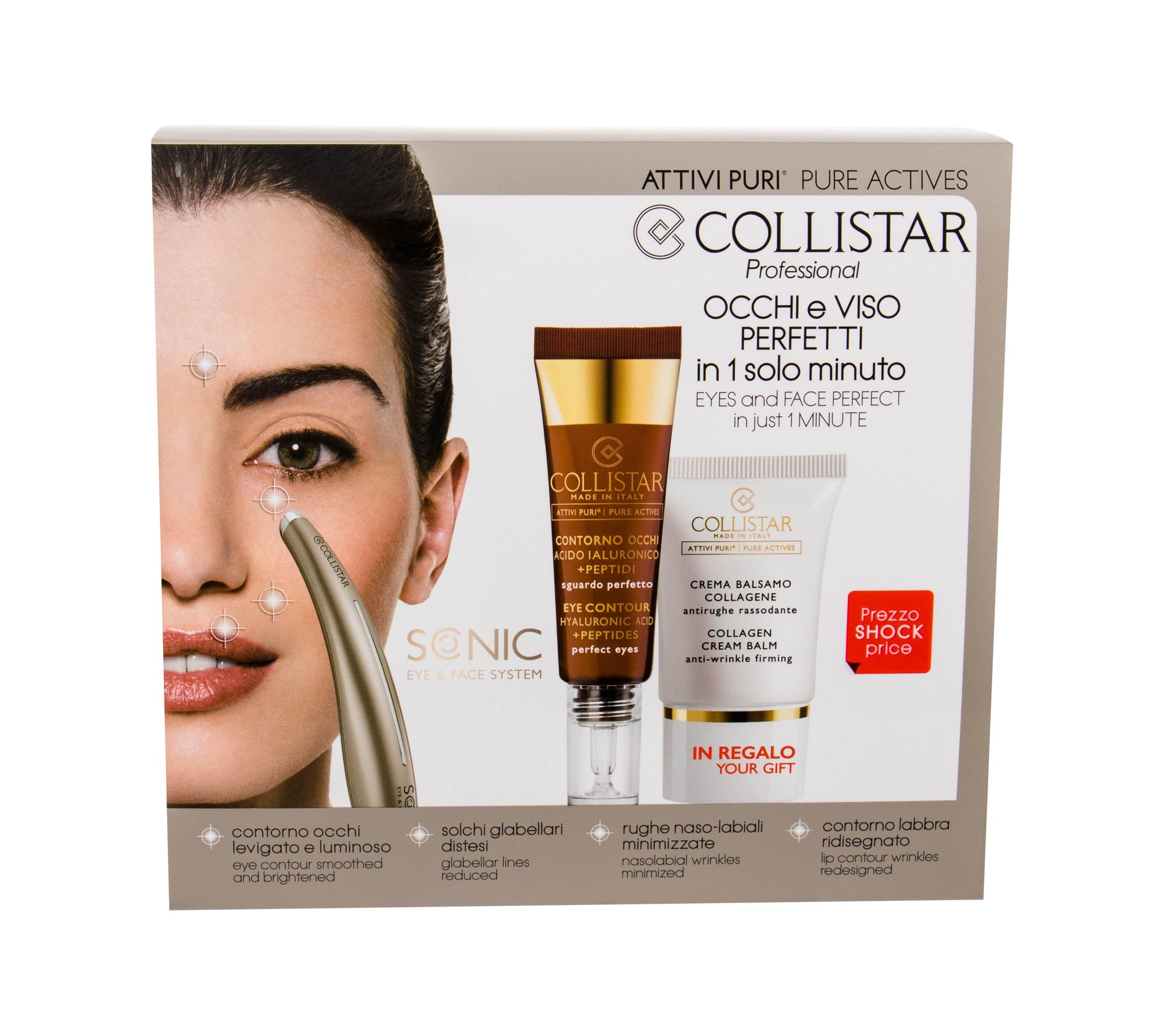 Collistar Pure Actives Eye Gel 15ml