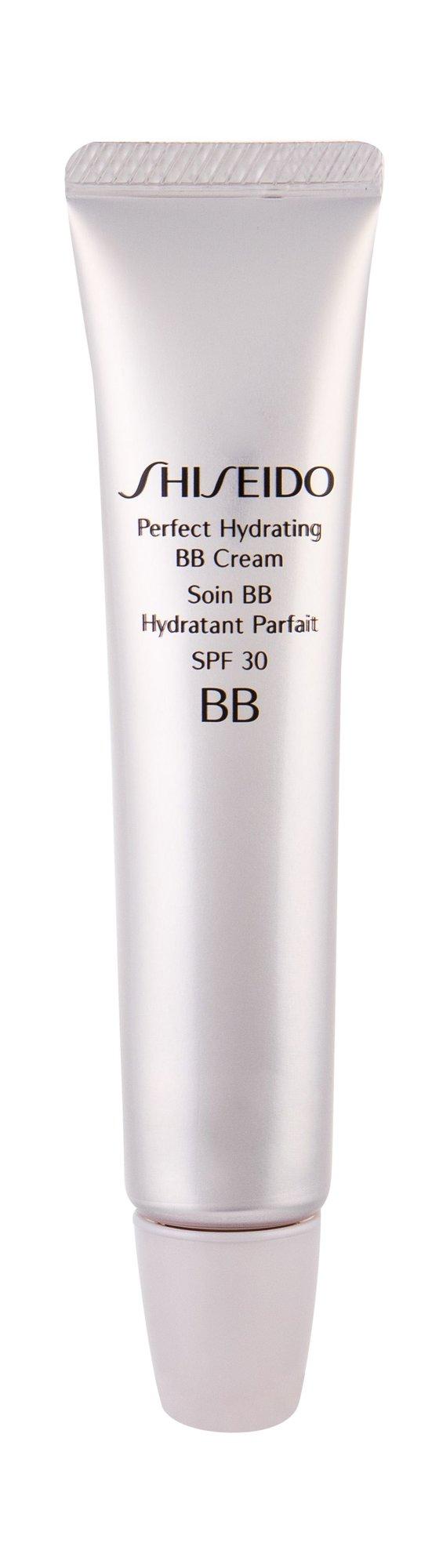Shiseido Perfect Hydrating BB Cream 30ml Light