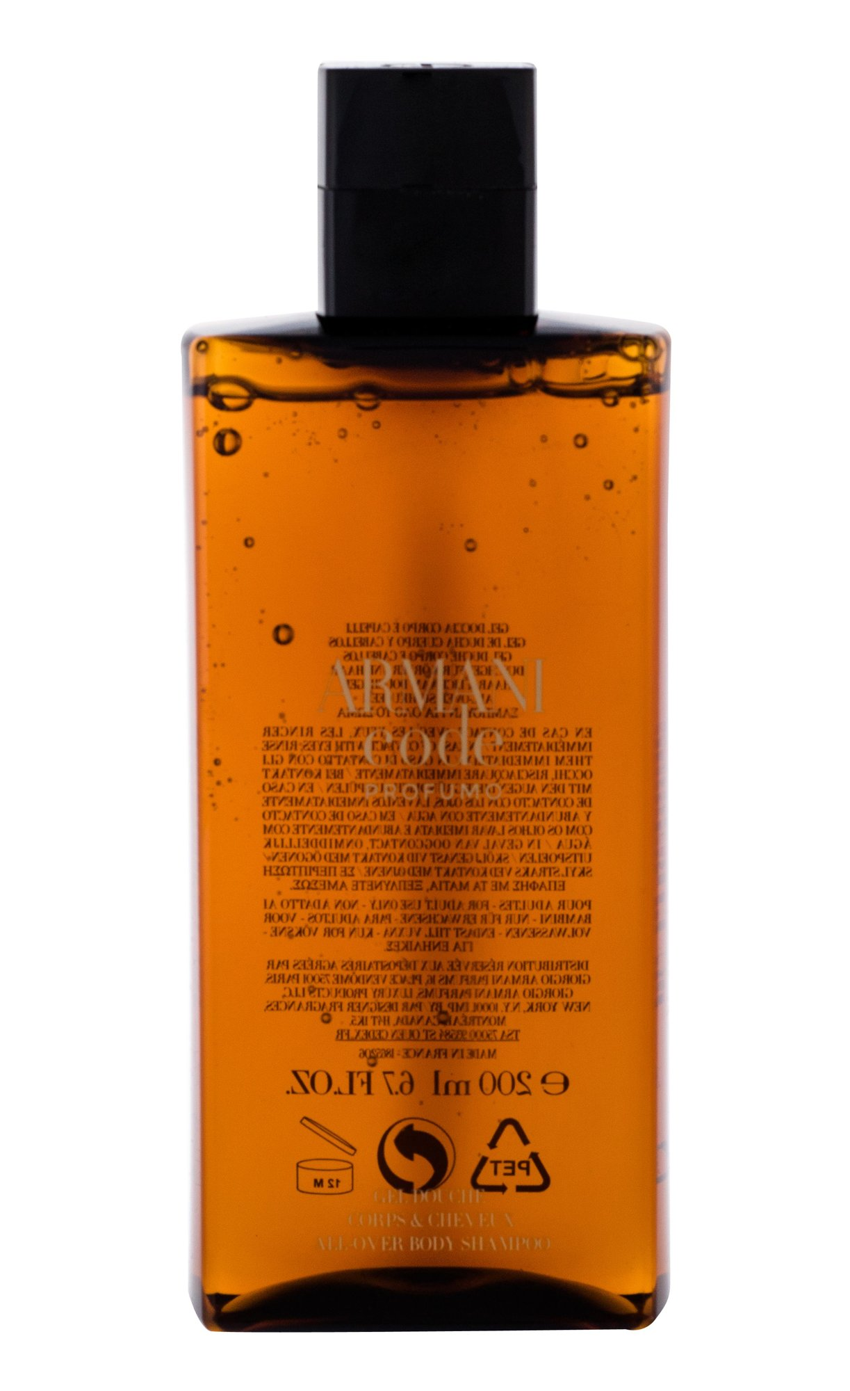Giorgio Armani Code Profumo Shower Gel 200ml