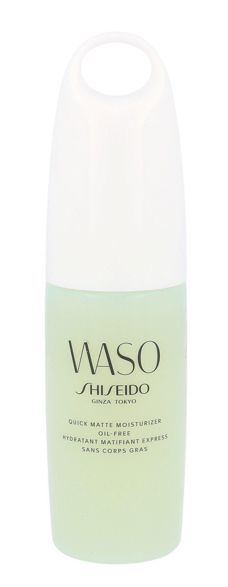 Shiseido Waso Facial Gel 75ml