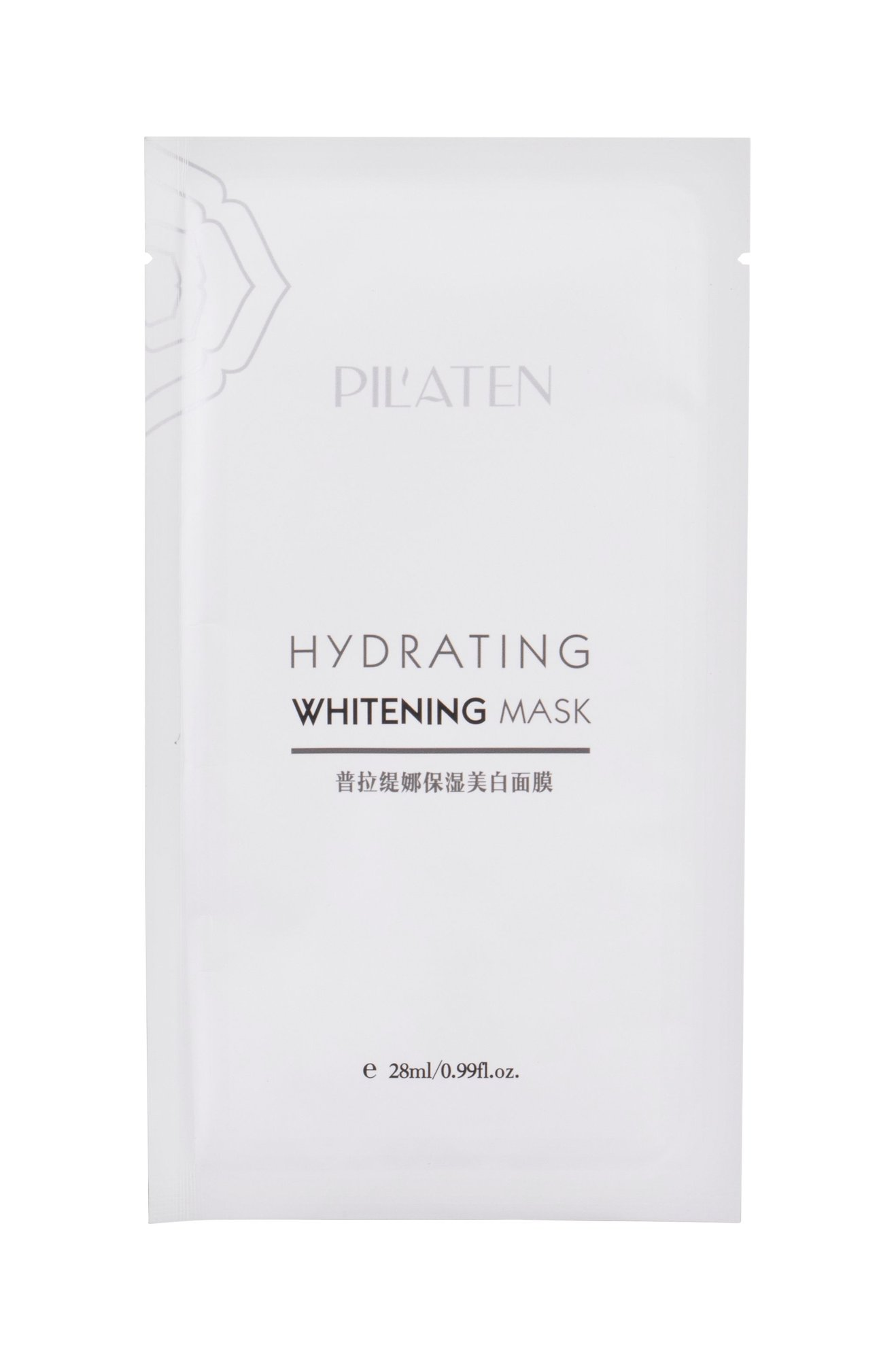Pilaten Hydrating Face Mask 28ml